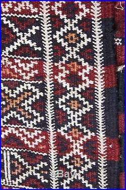 Elegant Vintage Moroccan Berber Rug Carpet Old Style Kilim Burgundy 4'9 x 3