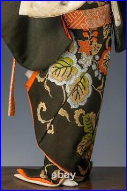 Old Vintage Japanese GEISHA DOLL -Traditional Style- Kyoto Tanakaya Product