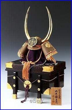 Old Vintage Japanese Samurai Kabuto -Kuroda Nagamasa Classic Style-