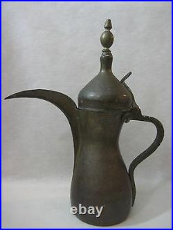 Old Vintage Large Islamic Turkish Style Copper/brass Hallmarked Teapot/pitcher