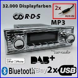 Retrosound San Diego DAB+ Komplettset Chrome Oldtimer Radio USB SD308309C078008